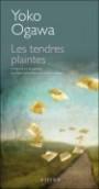 livre Les Tendres Plaintes