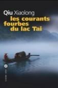 livre Les Courants fourbes du lac Tai